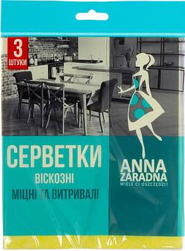 """Серветки віскозні для прибирання """"Sweet home/Anna Zaradna"""" (3шт) №SH-1859/2136(80)"""