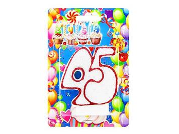 """Свічка ювілейна """"45""""(10)"""