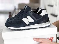 Мужские кроссовки New Balance 574, темно-синие с белым 44