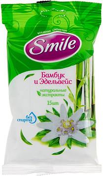 "Серветки вологі ""New Smile Daily"" (15шт) Бамбук та Едельев №1960"