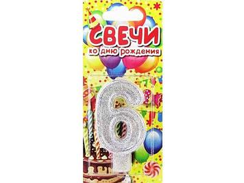 """Свічка в торт """"Цифра-6"""" малий. присипка зол./сріб.(10)(100)"""