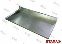 Поддон алюминиевый Starax, фото 1