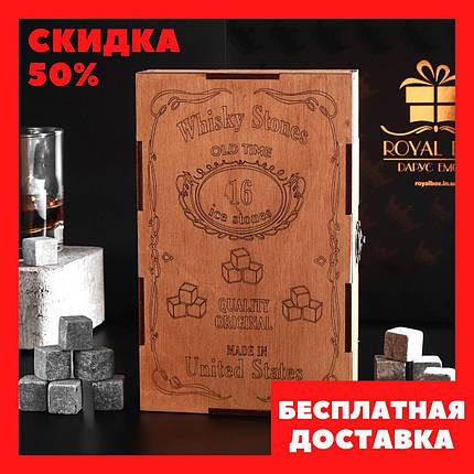 Камни для виски 16 камней (Сертификат) + деревянная упаковка + щипцы + 2 подставки, фото 2
