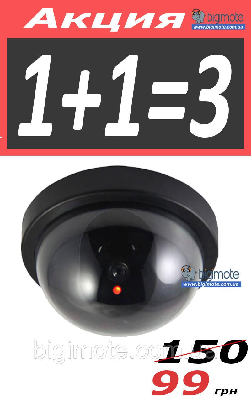 Камера муляж для дома, для дачи, с мигающей лампочкой,видеокамера,обманка