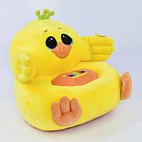 Детское Мягкое кресло Цыплёнок С 31197 (12)