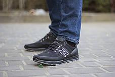 Кросівки чоловічі сітка 44р, фото 3