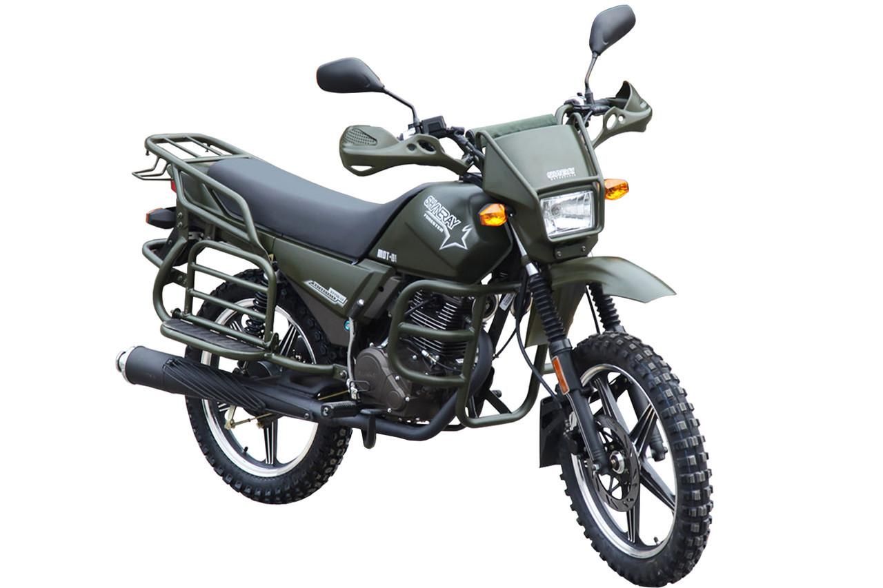 Мотоцикл Shineray XY 150 FORESTER Зелений