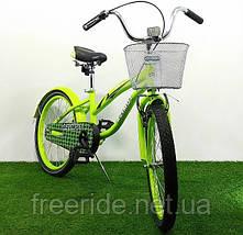 Детский Велосипед Azimut Beach 20, фото 2