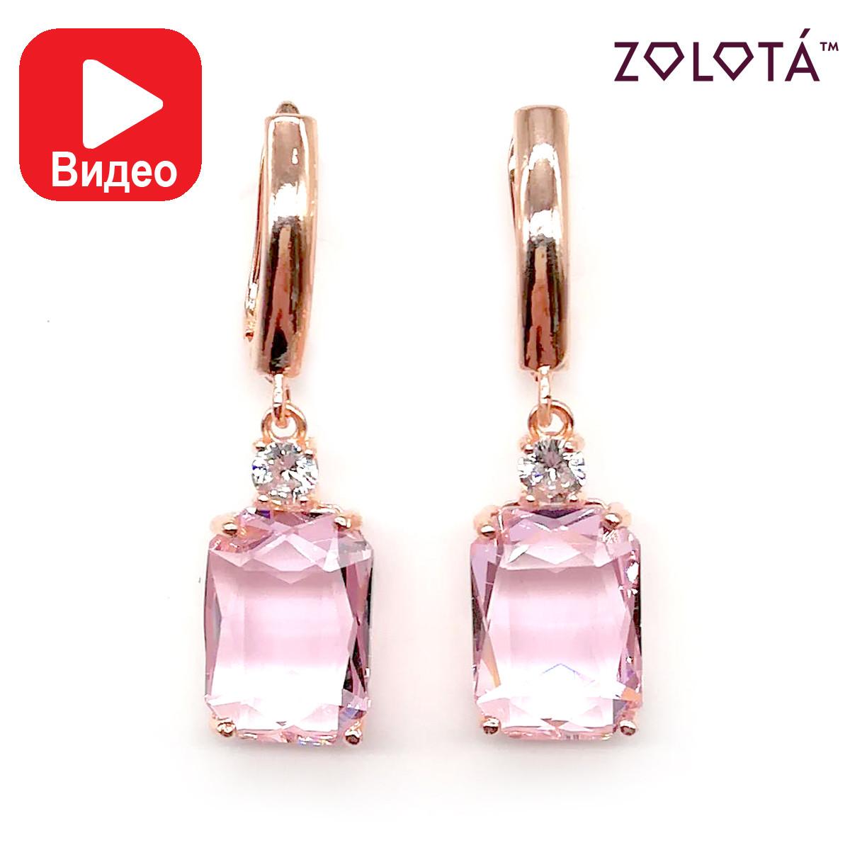 Серьги Zolota с розовыми и белыми фианитами (куб. цирконием), из медицинского золота, в позолоте, ЗЛ00099 (1)