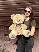 🔥🔥Мягкая плюшевая игрушка Мишка BABY новый, 60 см,🔥🔥капучино