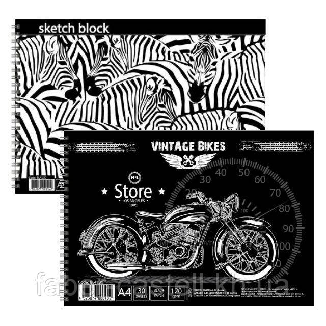 Альбом / скетчбук с черной бумагой Sketch block  А4 120 г/м2, 30 листов на спирали, BL 4130