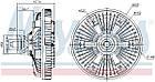 Вискомуфта DAF LF 45, 55 (205 мм, M30x2,) без вентилятора муфты APUC331, 1408555, 1402415, APUB185, фото 2