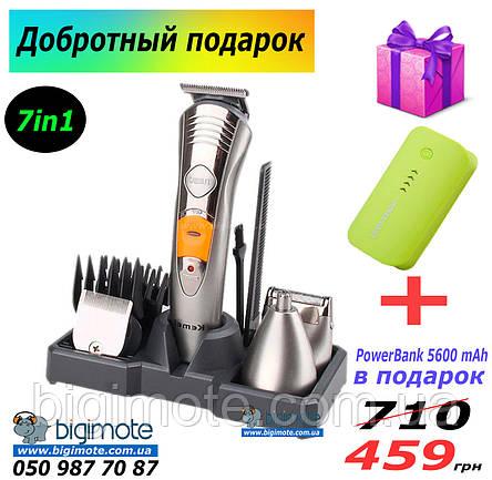 Качественный триммер для бороды,ушей и носа MP-5580,тример для бороды,бритва,тример для носа,тример для бороды, фото 2