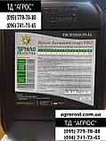Стимулятор Роста для обработки семян Озимого Рапса АКТИВНЫЙ СТАРТ  гуматы, Аминокислотами, фото 2