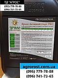 Стимулятор Роста для обработки семян Озимого Рапса АКТИВНЫЙ СТАРТ  гуматы, Аминокислотами, фото 3