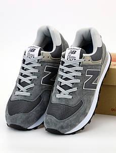 Кроссовки New Balance 574 Grey, Нью Беланс