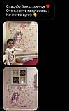 Виниловые наклейки в детскую комнату, фото 6