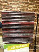 Самоклеющиеся обои Декоративная 3D панель ПВХ 1 шт, под красно-серый бамбук