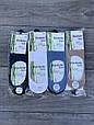 Чоловічі сліди бамбук Kardesler однотонні 40-45 12 шт в уп мікс із 5-ти кольорів, фото 2