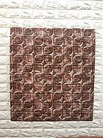 Самоклеющиеся обои Декоративная 3D панель ПВХ 1 шт,  чешуя кирпич (5 мм)