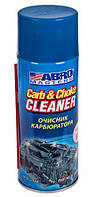 Очиститель карбюратора Abro Masters (аэрозоль 400мл)