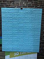 Самоклеющиеся обои Декоративная 3D панель ПВХ 1 шт, голубой кирпич