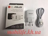 Сетевое зарядное устройство USB Asus 2А и micro кабель (2в1) Белый/