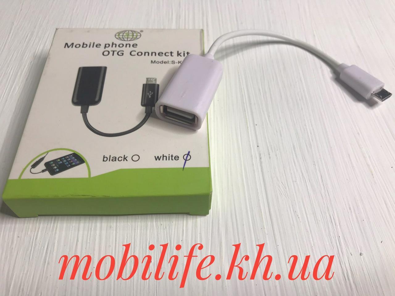 OTG micro кабель