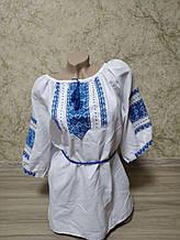 Женская Вышиванка 56 размер (XXL). Домотканое полотно.