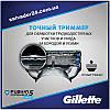 Комплект для бритья Gillette станок Flexball, футляр, Fusion ProShield Chill кассета для бритья оригинал США, фото 4