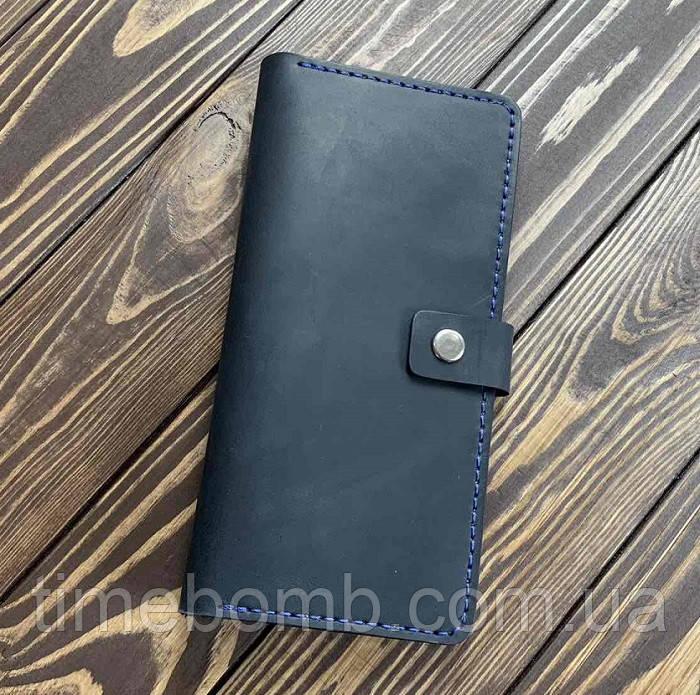 Мужской кошелек из натуральной кожи Besane с монетницей темно синий