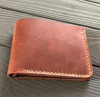 Мужское портмоне из натуральной кожи Besane Classic коньячное