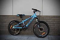 """Детский горный велосипед Oskar 20""""-M1825 голубой"""