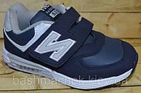 Детские кроссовки для мальчиков размер 29