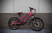 """Детский горный велосипед Oskar 20""""-M1825 розовый"""