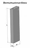 Для сооружений до 10 этажей ВБВ 33-2, фото 2