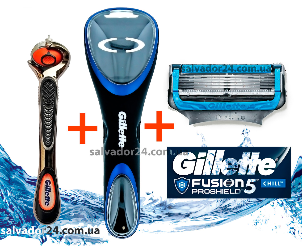 Комплект для бритья Gillette станок Flexball, футляр, Fusion ProShield Chill кассета для бритья оригинал США