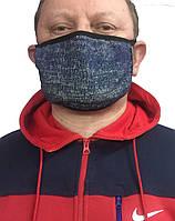 Маска многоразовая медицинская тканевая.Маска  на Маска  на лицо,маска СИНИЙ ДЖИНС для рта и носа.