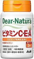 Витамин С, Е, А ASAHI Dear-Natura на 30 дней Япония