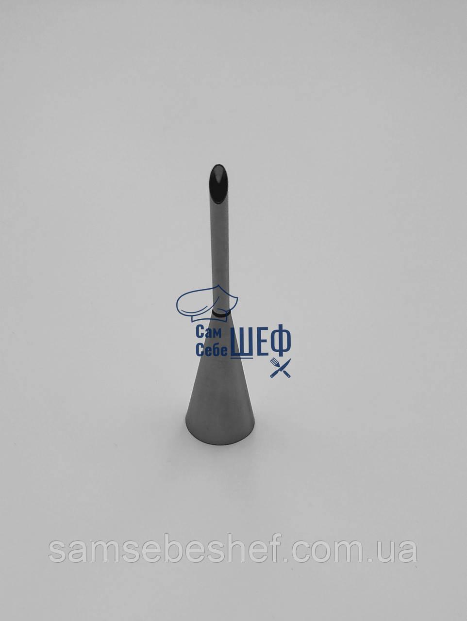 Насадка кондитерська для еклерів 0.5 см