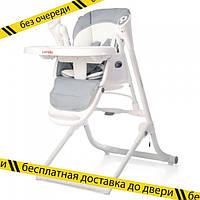 Детский стульчик-качеля для кормления 3 В 1  CARRELLO Triumph CRL-10302 Cloud Grey