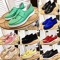 Стильные, очень удобные женские туфли лоферы