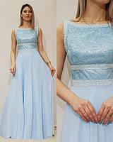 Вечернее длинное нарядное платье из голубого шифона, расшитое бисером, на свадьбу, на выпускной
