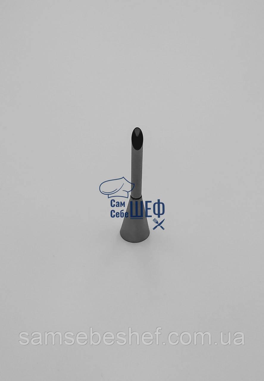 Насадка кондитерська для еклерів 0.6 см