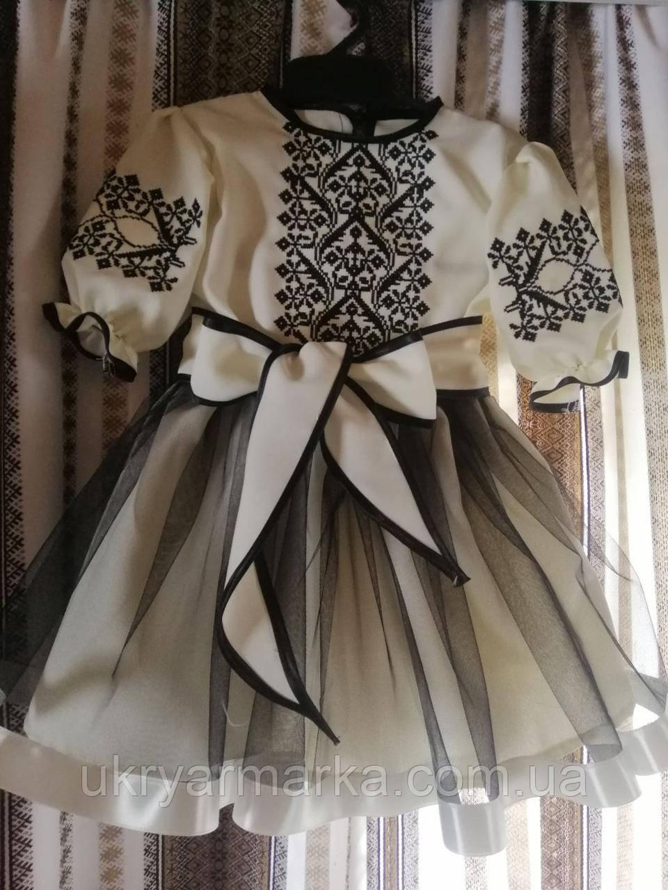 """Вишите плаття для дівчинки """"Лейла"""""""