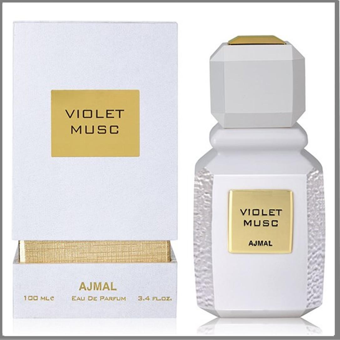 Ajmal Violet Musc парфумована вода 100 ml. (Аджмал Фіолетовий Мускус)