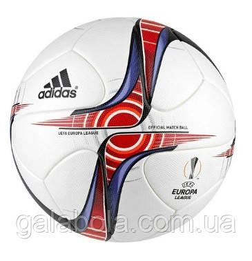 Мяч футбольный Adidas UEFA Europa League OMB AP1689 (размер 5)