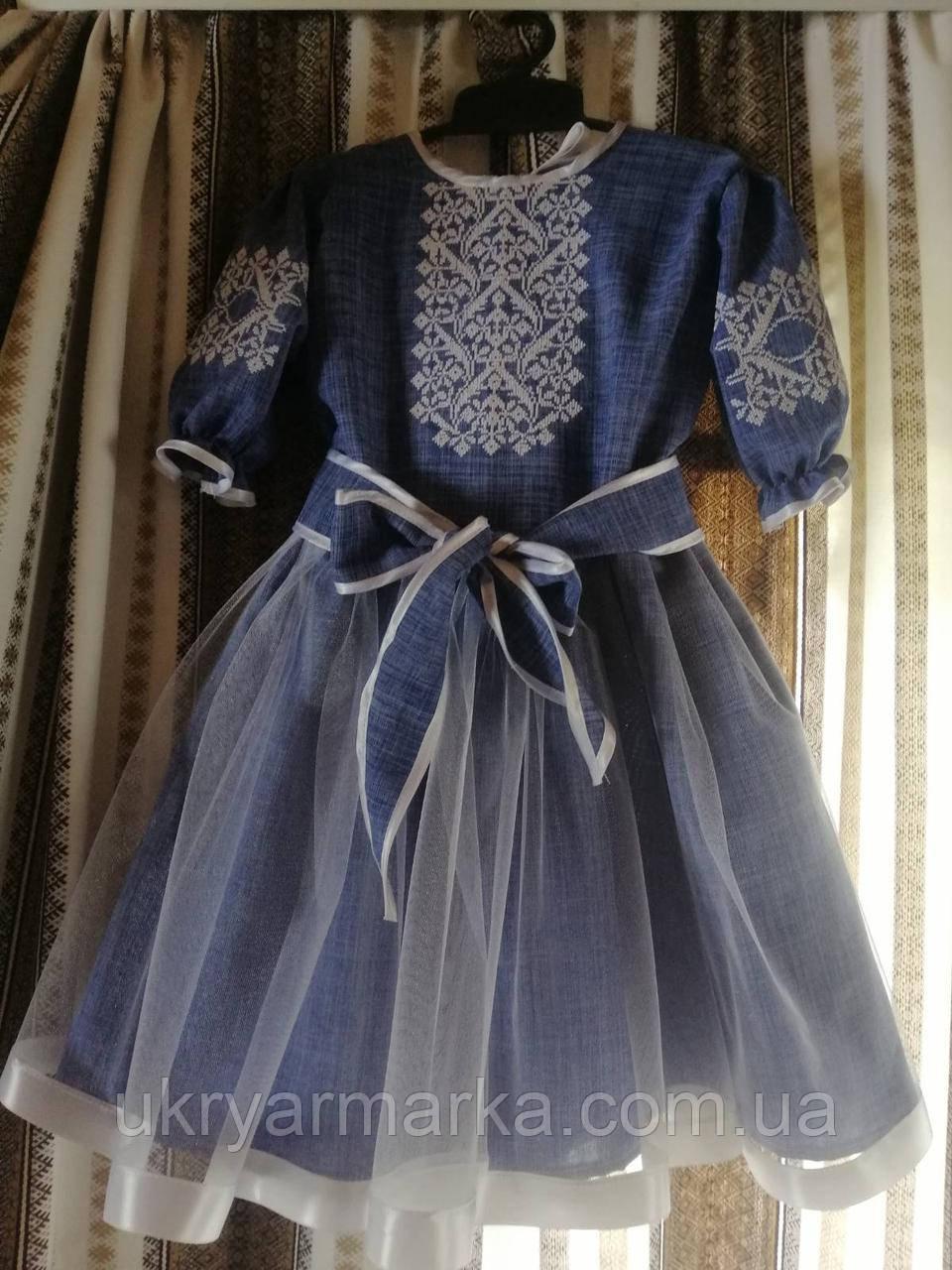 """Вишите плаття для дівчинки """"Школярка"""""""