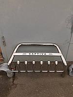 Защита переднего бампера Chevrolet Captiva (06-11)