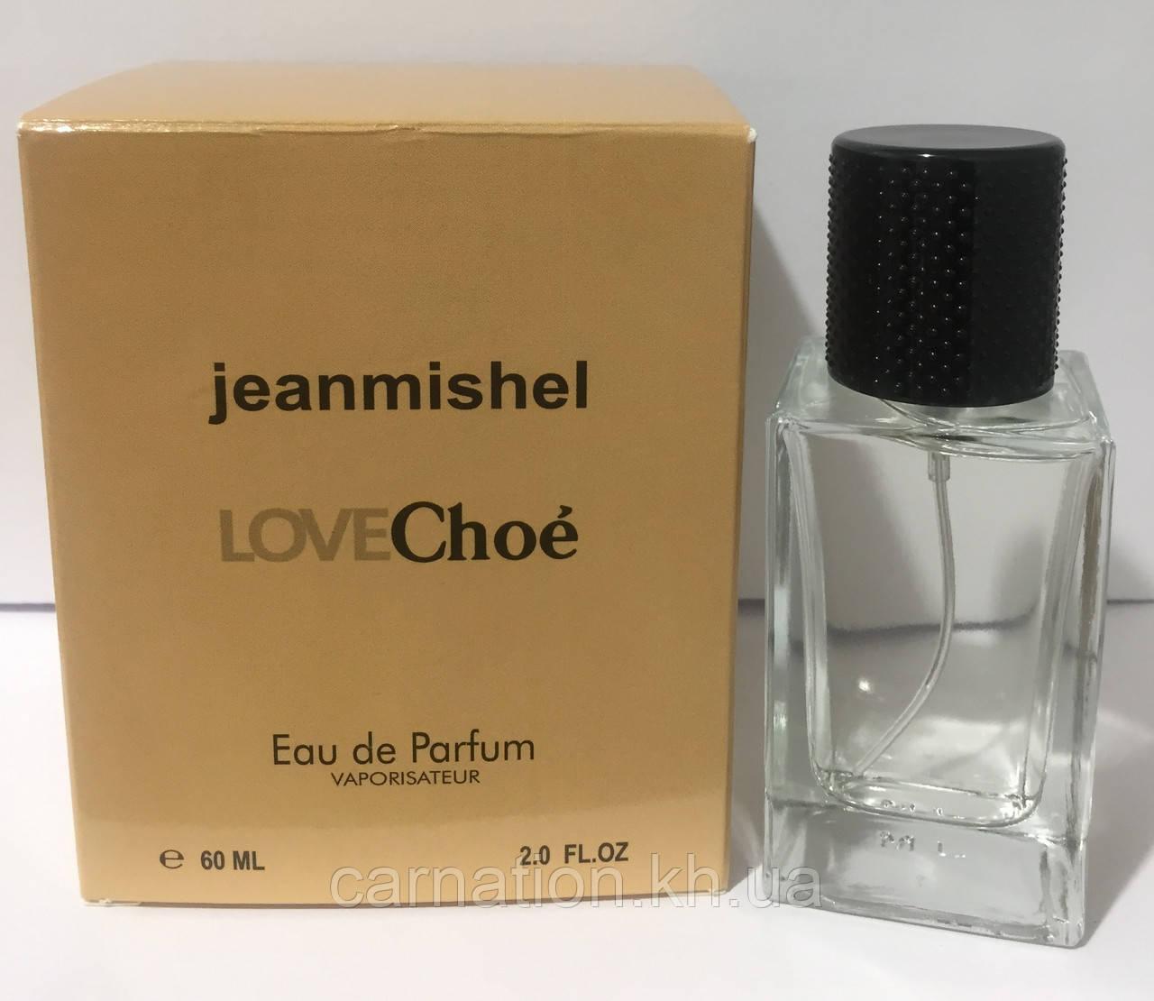 Женский парфюм Jeanmishel Love Choe 60 мл